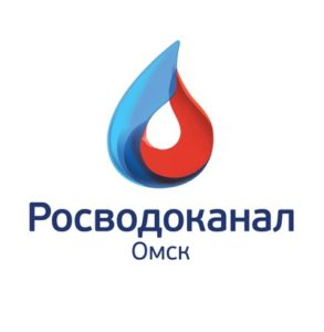 """АО """"ОмскВодоканал"""""""